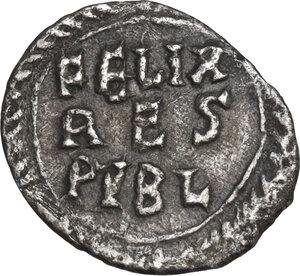 reverse: Justin II (565-578). AR Half Siliqua, Carthage mint, c. 567-574 AD