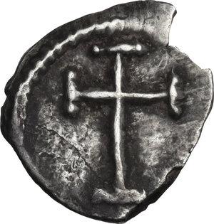 reverse: Constans II (641-668). AR Half Siliqua, Carthage mint, 641-647 AD