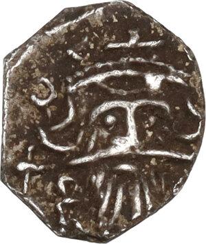 obverse: Constans II (641-668) . AR 1/8 Siliqua or 30 Nummi, Rome mint, c. 650-668 AD