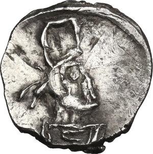 obverse: Constantine IV, Pogonatus (668-685). AR Half Siliqua, Italian mint