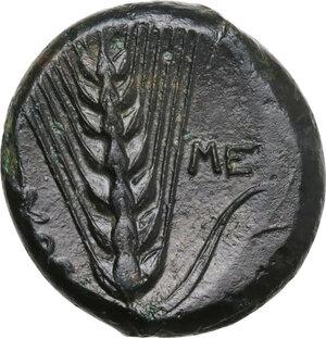 reverse: Southern Lucania, Metapontum. AE Obol, c. 440-430 BC