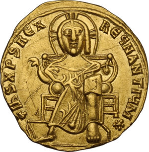 reverse: Basil I the Macedonian, with Constantine (868-879 AD). AV Solidus, Constantinople mint