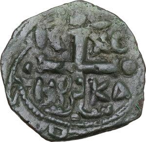 reverse: Antioch. Tancred, Regent (1101-1104, 1104-1112). AE Follis