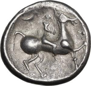 reverse: Pannonia . AR Tetradrachm, Vogelreiter type, late 3rd century BC
