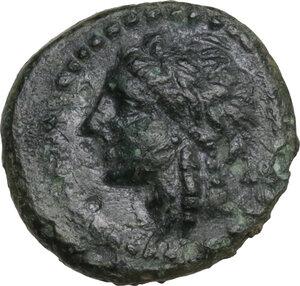 obverse: Alaisa Archonidea. AE 11.5 mm, c. 2nd century BC
