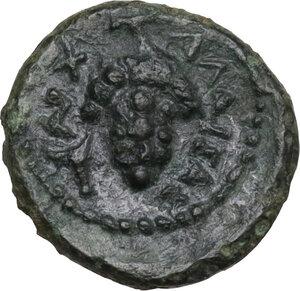 reverse: Alaisa Archonidea. AE 11.5 mm, c. 2nd century BC