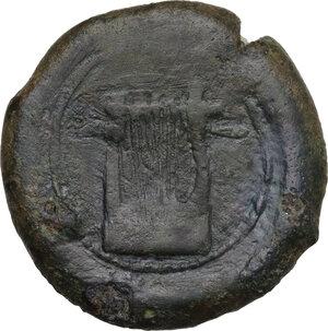 reverse: Herbessos. AE 27 mm, c. 325-310 BC