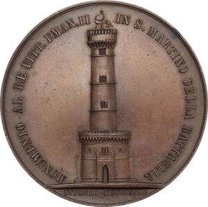 obverse: Umberto I (1844-1900). Medaglia 1893