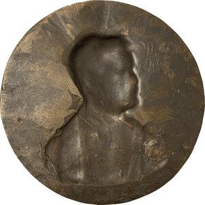 reverse: Pio X (1903-1914), Giuseppe Melchiorre Sarto. Grande placca a sbalzo