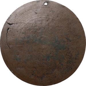 reverse: Gian Gastone de  Medici (1671-1737). Medaglia uniface