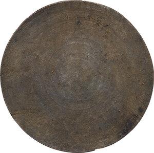 reverse: Giovanni Matteo Marchetti (1647-1704) . Medaglia uniface 1702