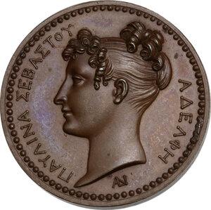 obverse: Paolina Bonaparte (1780-1825), moglie di Camillo Borghese. Medaglia 1808, Parigi