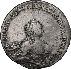 Russia. Elizabeth (1741-1761). Rouble 1754 СПБ-ЯI, St. Petersburg mint
