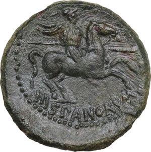 reverse: Morgantina. The Hispani. AE 20 mm, c. mid-late 2nd century BC