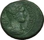 obverse:  Giulio Cesare. AE 28mm. 46-45 a.C. Italia settentrionale o Gallia cisalpina.
