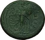 reverse:  Giulio Cesare. AE 28mm. 46-45 a.C. Italia settentrionale o Gallia cisalpina.