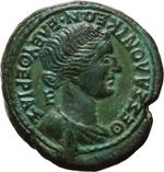 obverse:  Marco Antonio. AE 28mm. 37 a.C. Thessalonica, Macedonia.