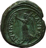 reverse:  Marco Antonio. AE 28mm. 37 a.C. Thessalonica, Macedonia.
