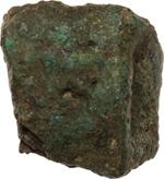 reverse:  Aes formatum. Frammento terminale di lingotto. Lazio, VIII-IV secolo a.C.