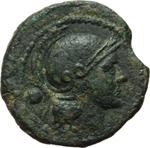 obverse:  Serie monogramma ROMA. Oncia, 211-210 a.C. Italia sud-orientale.