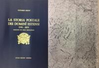 La Storia Postale dei Domini Estensi di V. Mioni