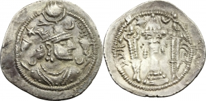 Greek Asia. Sasanian kings of Persia. Peroz I (457/9-484 AD).  AR Drachm. Obv. Crowned bust right. R