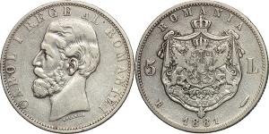 Romania  Carlo I (1866-1914) 5 leu 1881, I tipo con stemma più piccolo.