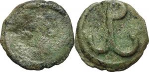 Constantine VII and Romanus I (920-944). AE 25 mm, Cherson mint.