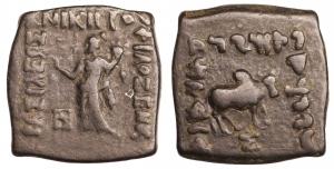 Baktria, Indo-Greek Kings. Philoxenos. Circa 100-95 BC. Æ Hemiobol.
