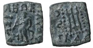 Indo-Scythians, Maues Æ Square Unit.