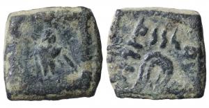 Baktrian Kings. Dionysios 65-55 BC or Apollodotus II. AE Square Unit. 15x15 mm - 4.20 gr. Mint Jammu